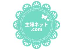 主婦net.com~今日、ただの専業主婦やめます~